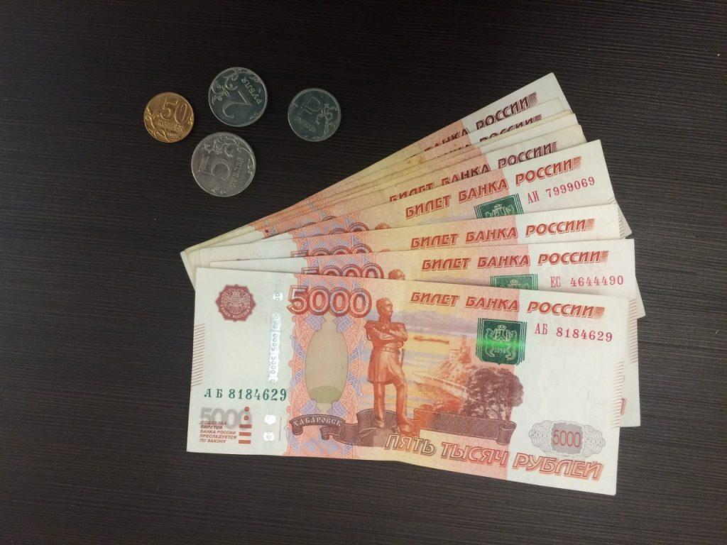 Деньги под залог имущества в москве банки