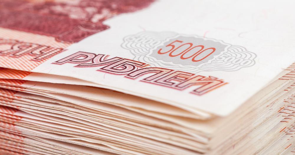 Какие нужны документы, чтобы получить выгодный кредит под залог недвижимости в банке
