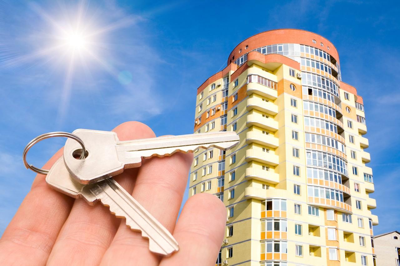 Потребительский кредит под залог недвижимости на выгодных условиях