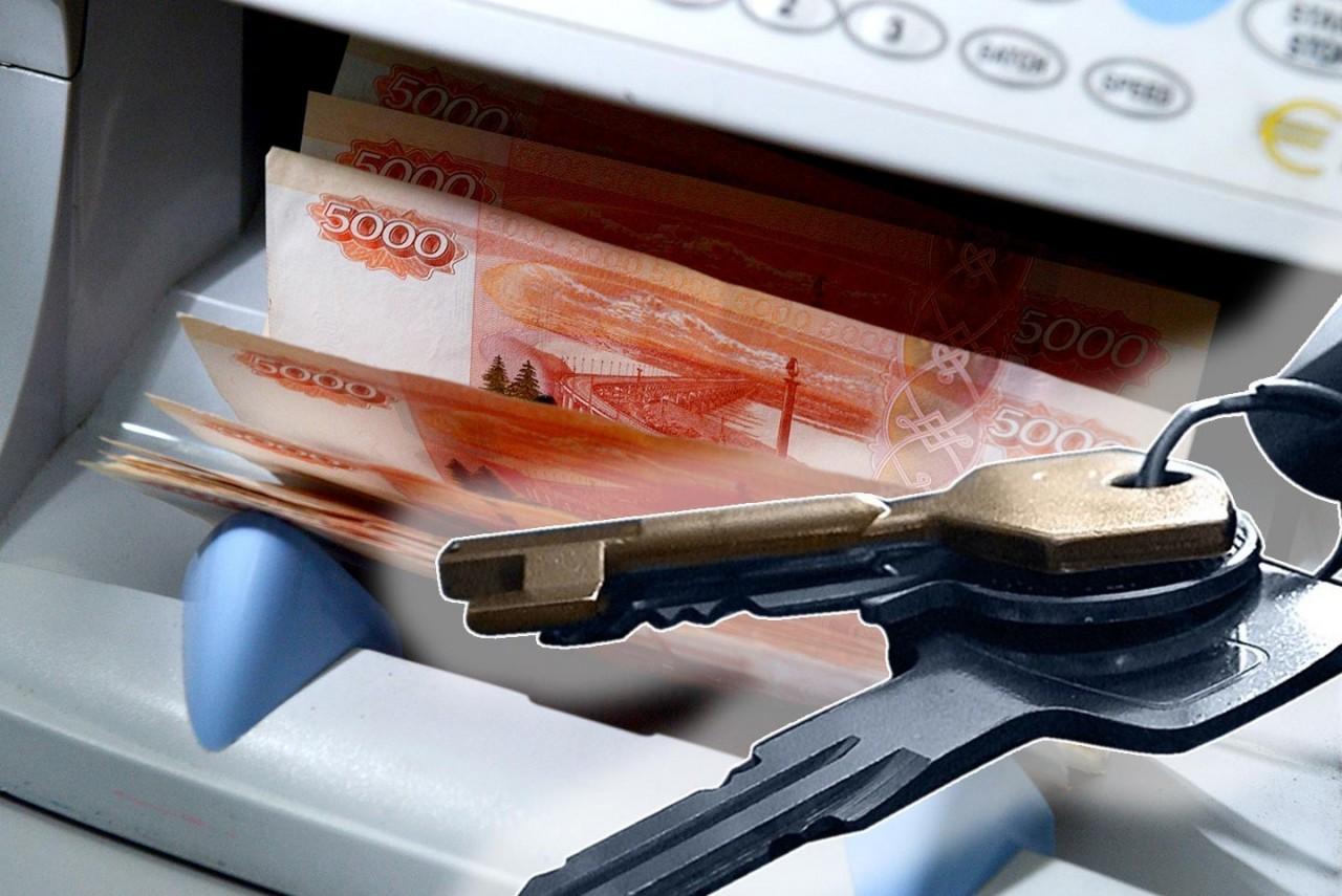 Кредит под залог квартиры без подтверждения дохода: как получить с минимумом усилий